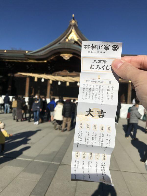 1月2日大安⛩バニーの移転に向け寒川神社に商売繁昌の御祈願に行ってきました🐰